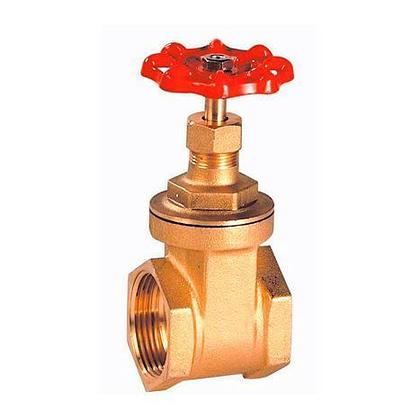 KTN 311/315 Gate brass valve